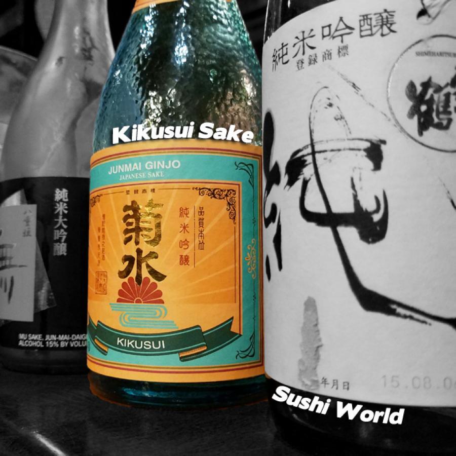 Tataki - 1071 Photos & 1220 Reviews - Sushi Bars - 2827 ...